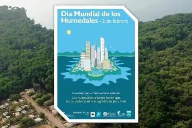 Día Mundial de los Humedales 2018: Humedales para un futuro urbano sostenible