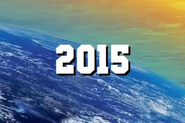 Día Meteorológico Mundial 2015: Del conocimiento climático a la acción por el clima