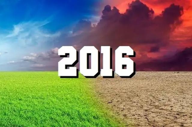 Día Meteorológico Mundial 2016: Más cálido, más seco, más húmedo. Afrontemos el futuro